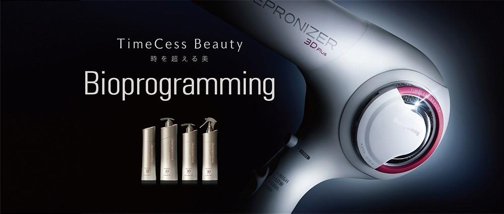 Bioprogramming(バイオプログラミング)