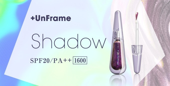 フローフシ LIP38℃ +UnFrame<ホログラフィック>Shadow