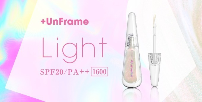 フローフシ LIP38℃ +UnFrame<ホログラフィック>Light