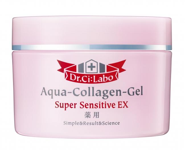 ドクターシーラボ 薬用アクアコラーゲンゲル スーパーセンシティブEX