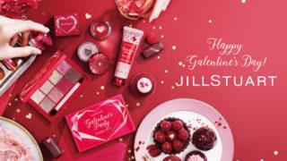 ジルスチュアート バレンタイン 2020