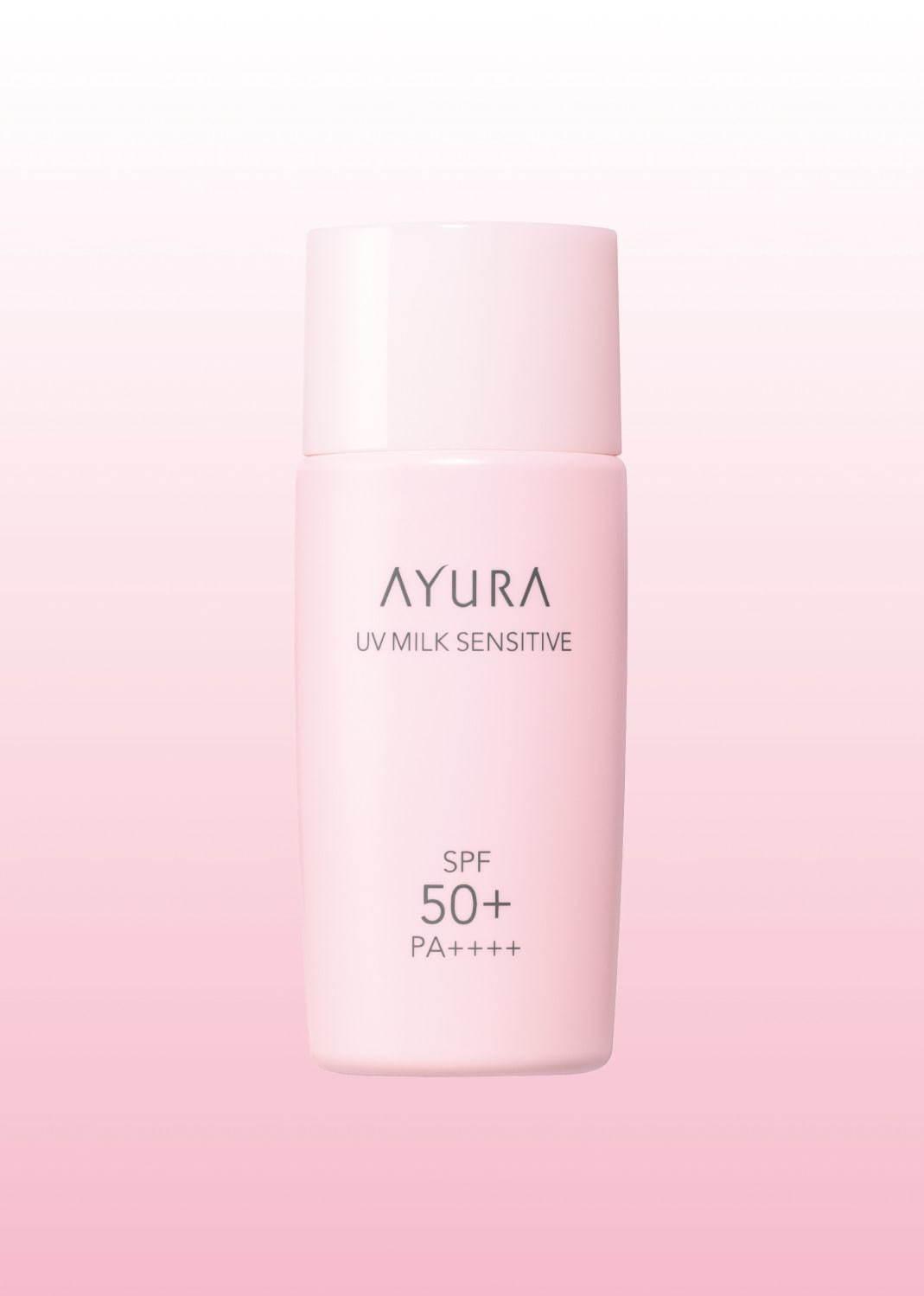 アユーラ UVミルク センシティブ(医薬部外品) SPF50+・PA++++