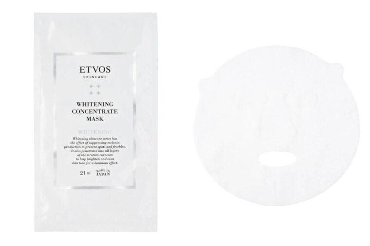 薬用 ホワイトニングコンセントレートマスク(医薬部外品)